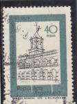 Stamps : America : Argentina :  CABILDO HISTORICO DE LA CIUDAD DE SALTA