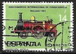 sello : Europa : España : XXIII Congreso Internacional de Ferrocarriles - Málaga 1982  - Locomotiva Antigua