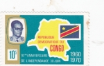Stamps Democratic Republic of the Congo -  10 ANIVERSARIO DE LA INDEPENDENCIA