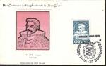 de America - Argentina -  Emisión Conmemorativa IV Centenario de La Fundación de SAN JUAN