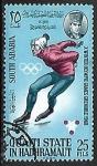 de Asia - Arabia Saudita -  X Juegos Olímpicos de Invierno Grenoble 1968