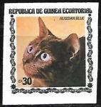 Sellos del Mundo : Africa : Guinea_Ecuatorial :  Gatos - Felis silvestris catus