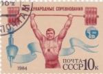Stamps : Europe : Russia :  ALTEROFILIA