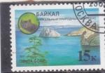 Stamps : Europe : Russia :  PAISAJE