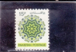 Stamps Pakistan -  ILUSTRACIÓN
