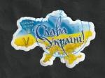 Sellos de Europa - Ucrania -  Gloria a Ucrania