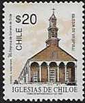 Stamps : America : Chile :  Iglesias de Chiloé: Villupuli
