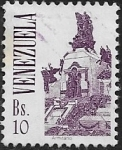 Stamps : America : Venezuela :  Monumento a la Batalla de Carabobo.