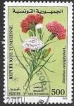 Sellos del Mundo : Africa : Túnez : flora