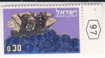 Stamps Israel -  NAUFRAGOS