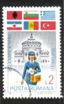 sello : Europa : Rumania : Exposición de sellos de 1961