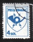 Sellos del Mundo : Europa : Rumania : Brazos del poste rumano