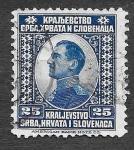 Sellos del Mundo : Europa : Yugoslavia : 6 - Alejandro I de Yugoslavia