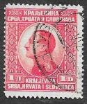 Sellos del Mundo : Europa : Yugoslavia : 31 - Alejandro I de Yugoslavia