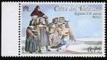 Stamps : Europe : Vatican_City :  Expulsión de Heliodoro del Templo, pintado por Rafael, 1511