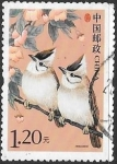 Sellos del Mundo : Asia : China : aves