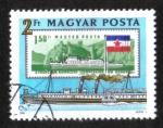 Sellos del Mundo : Europa : Hungría : Comisión del Danubio, Barco de vapor
