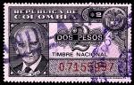 Sellos de America - Colombia -  TIMBRE NACIONAL - MANUEL MEJÍA - SERIE