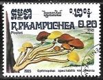 Stamps : Asia : Cambodia :  Setas - Gymnopilus spectabilis var. Junonina