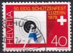 Stamps : Europe : Switzerland :  concurso de tiro Lucerna