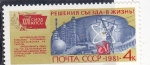 Sellos del Mundo : Europa : Rusia : ENERGIA