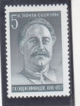 Stamps : Europe : Russia :  PERSONAJE
