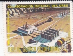 Sellos del Mundo : Africa : Guinea_Ecuatorial : COLABORACIÓN ESPACIAL USA-URSS