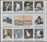 Sellos del Mundo : America : Argentina : 150 aniv. creación comandancia Islas Malvinas