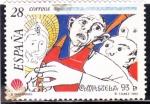 de Europa - España -  COMPOSTELA'93(43)