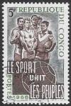 Sellos de Africa - República del Congo -  deportes