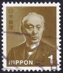 Sellos de Asia - Japón -  Barón Maejima Hisoka