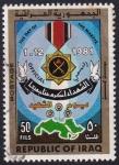 Stamps : Asia : Iraq :  Día del Mártir