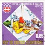 Stamps Equatorial Guinea -  OLIMPIADA INNSBRUCK,76