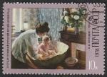 Sellos del Mundo : Europa : Rusia :  4460 - Centº del nacimiento del pintor B.M. Koustodiev