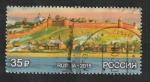 Stamps : Europe : Russia :  412 H.B. - 500 Anivº de la colocación de la 1ª piedra del Kremlin de Novgorod