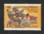 Sellos del Mundo : Europa : Rusia :  5898 - Fiesta popular de Kazakistan