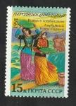 Stamps Russia -  5896 -Fiesta popular en Azerbaijan