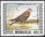 Sellos del Mundo : Asia : Mongolia : aves
