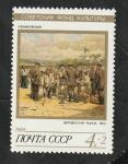 Sellos del Mundo : Europa : Rusia :  5678 - Fundación soviética para la Cultura