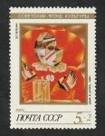 Sellos del Mundo : Europa : Rusia :  5679 - Fundación soviética para la Cultura, Mujer con sombrero