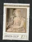 Sellos del Mundo : Europa : Rusia :  5680 - Fundación soviética para la Cultura, Actriz Bazhenova
