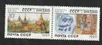 sello : Europa : Rusia : 5778 y 5779 - Amistad indo-soviética, emisión conjunta