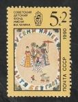 sello : Europa : Rusia : 5768 - Diseño infantil