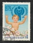 de Europa - Rusia -  4596 - Año internacional del niño