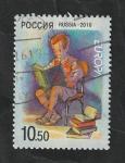 de Europa - Rusia -  7171 - Europa, Libros para jóvenes, Niño leyendo un libro
