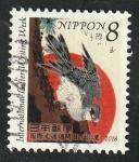 de Asia - Japón -  Semana internacional de la carta escrita. Pintura de Utagawa Hiroshige
