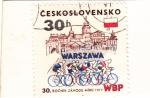 Sellos del Mundo : Europa : Checoslovaquia :  CICLISMO