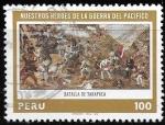 sello : America : Perú : héroes de la guerra del Pacífico
