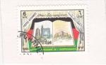 sello : Asia : Afganistán : 65 ANIVERSARIO DE LA INDEPENDENCIA