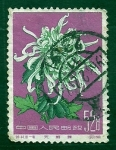 Stamps China -   Flor